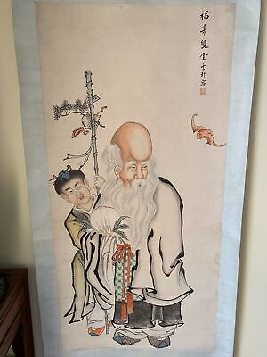 Chinese Hand Painting Water Color On Paper Antique Scroll Signed