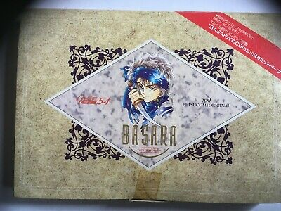 Tdk Basara Cding Ii 54 Gift Pack Factory Sealed Audio Cassette Japan
