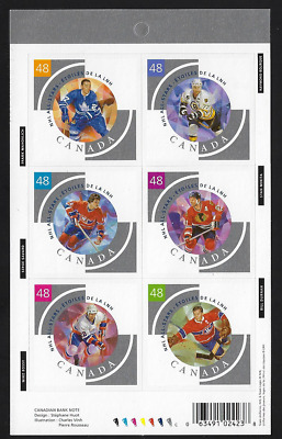 Canada Stamps — Booklet Pane of 6 — 2003, NHL ALL Stars - 4 #1972 (BK265) — MNH