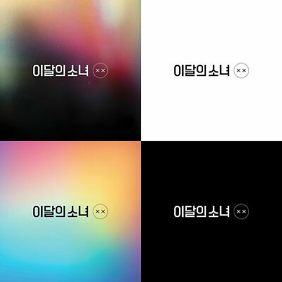 MONTHLY GIRL LOONA [X X] Repackage Album: FULL PACKAGE+ POSTER OPTION + TRACKING