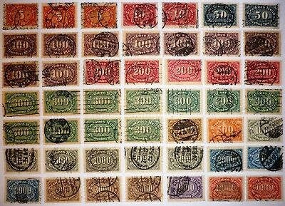 Deutsches Reich. 1921/23. MIXED lot INFLATION. 5M - 100000M. 49 stamps. USED.
