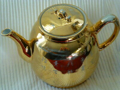 Antique Chinese Tea Pot Gold with chinese Characters