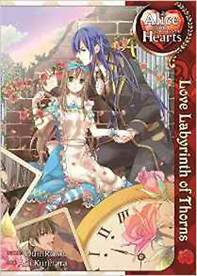 Alice in the Country of Hearts: Love Labyrinth of Thorns, QuinRose, Excellent Bo