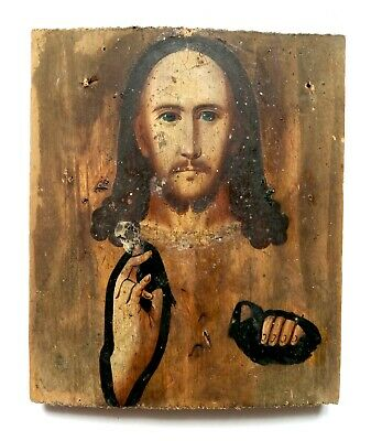 Antique Old Orthodox Icon Jesus Christ Russian Empire Hand Painted Board 17x14cm
