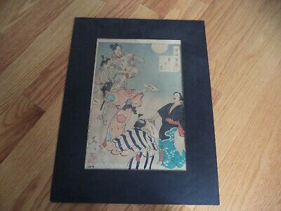 Vtg Japanese Woodblock Print Moon of the Obon Festival - Yoshitoshi - 100 Views