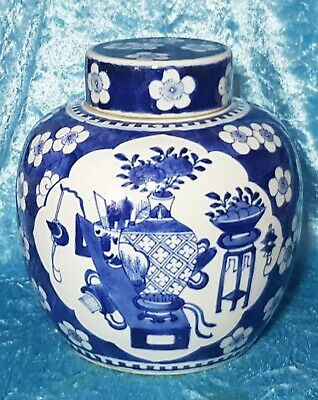 "Large Antique Chinese Porcelain Prunus /Vase Objects Ginger Jar & Cover. 8""high."