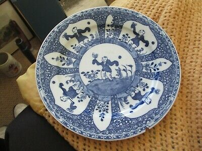 Antique 19th Century Hand Painted Chinese Blue & White Wall Plaque Plate Signed
