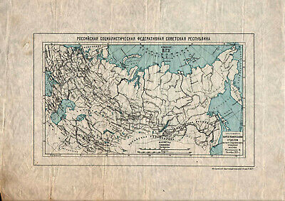 RARE!!! Antique map. EARLY MAP OF SOVIET UNION. USSR. 1921