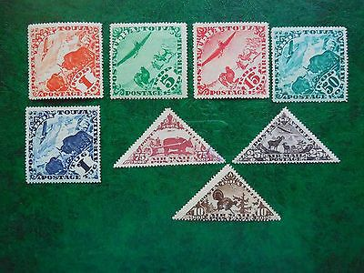 Tannu-Tuva 1934 Sc#C1-C9 MLHOG, Used,Part of set O10