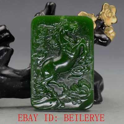Chinese Natural Green Hetian Jasper Jade Hand Carved Horse Pendant 25