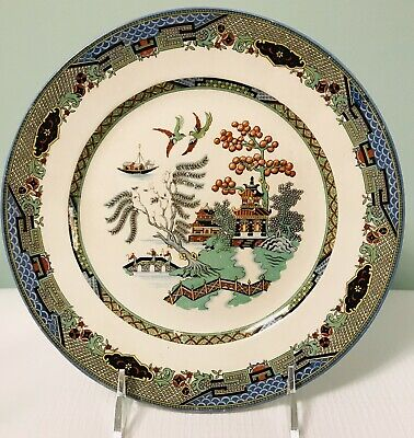 EDWIN M KNOWLES CHINA CO GAUDY BLUE WILLOW PLATE 8 5/8 Inches  NICE!