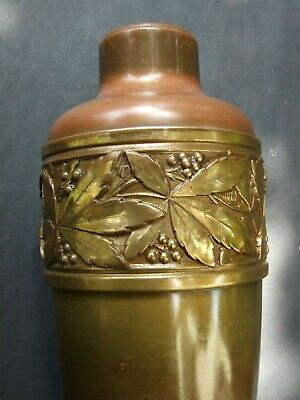Antique  German Art Nouveau Brass  Large Vase Floral Design 1910's
