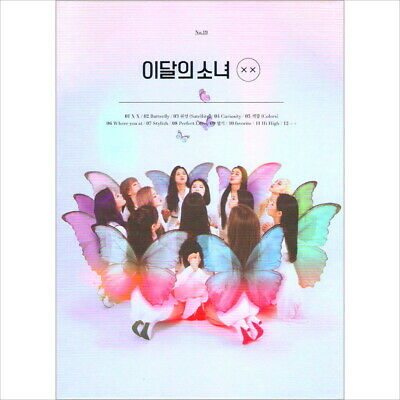 MONTHLY GIRL LOOΠΔ - x x (Mini Repackage Album) Limited A Ver. CD+Photocard