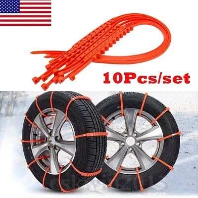 Winter Anti-skid Chains for Car Snow Mud Wheel Tyre Thickened Tire Tendon-10Pcs
