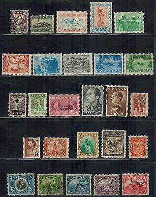 """Worldwide Collection - Early Lot of 45 stamps """"G"""" - """"H""""  Countries Used & MH"""