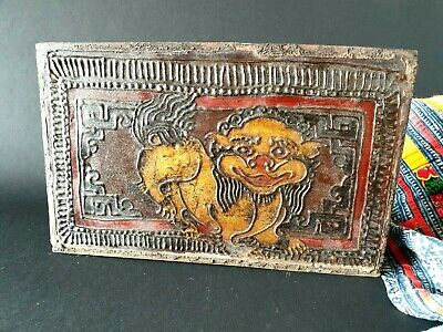 Old Chinese Foo / Fu Dog Wooden Panel (Center) …beautiful collection piece