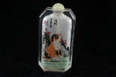 Vintage Peking Glass Inside Painted Puppy And Children Scene Snuff Bottle