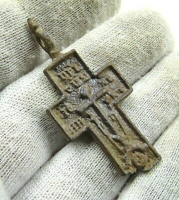 Authentic Late Medieval Era Bronze Cross Pendant - Wearable - J679