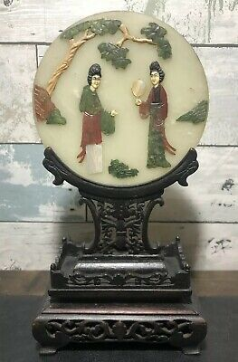 Antique Chinese Jade Carved Applied Stone Scholars Table Screen On Wood Stand