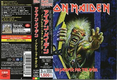 IRON MAIDEN - No prayer for the dying - CD - Japan 2008 - EMI ‎- TOCP-53765