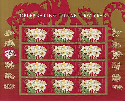 Chinese New Year Stamp Sheet -- Usa #4435 44 Cent 2010 Year Of The Tiger