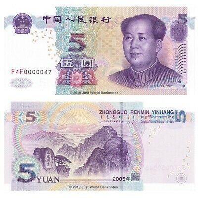 China 5 Yuan 2005 P-903 Very Low Serial Number Banknotes UNC