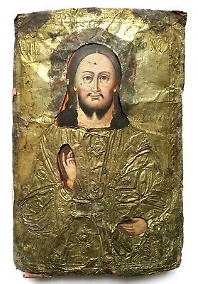 Antique Old Orthodox Icon Jesus Christ Russian Empire Hand Painted Board 25x17cm