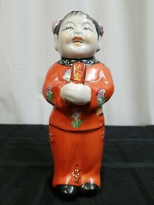 """Vintage 10"""" Chinese Figurine From Estate Sale.  Preowned. 2846."""