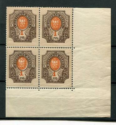 LOT OF 5 Old Russian Stamps Noytobar Mapka Imperial Crest Tsarist