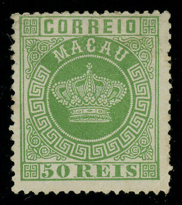 Macau 1884 first issue 50r green perf. 13 1/2 MNG (*) as issued, SC 10, RARE