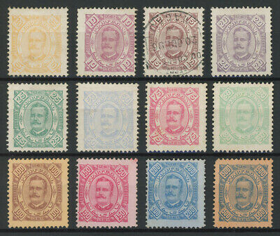 Macau 1894 King Carlos definitives complete set of 12 mint (except for the 15r)