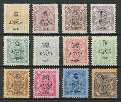 Macau 1902-10 surcharges on King Carlos definitives complete set of 12 mint