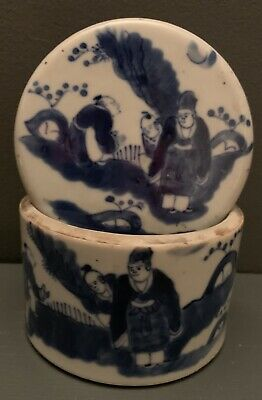 Antique Chinese Blue And White Porcelain Jar And Cover Hand Painted With Figures