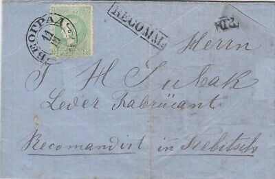 SERBIA  to Austria cover 1871 1st ISSUE RARE ON COVER!!