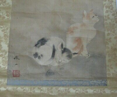 Very Early Beautiful Old Antique Chinese Scroll with Two Cats Sleeping Sitting