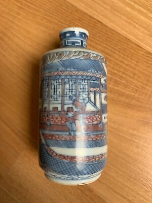 Perfect Chinese Qing Period Porcelain Antique Snuff Bottle Blue And Wihte Red