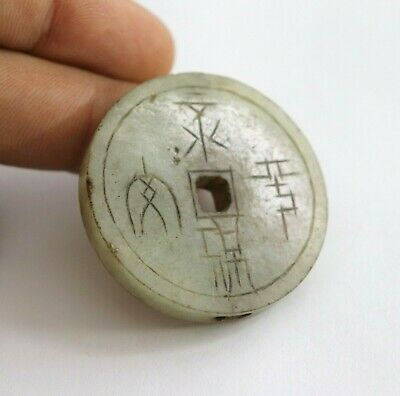 Old Antique Chinese Jade Disc Coin Inscribed Dynasty Amulet