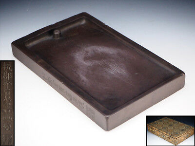 Chinese Old INK STONE signed 杭郡金農書画硯 [1687-1763] / W12×H2.3[cm] 1053g