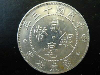 Chinese Kwang-Tung Province Silver  coin