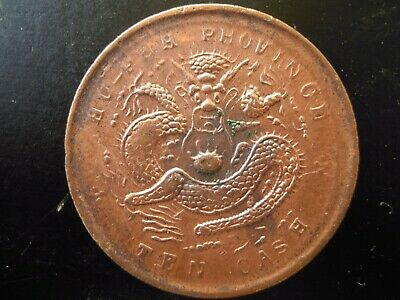 Rare error Chinese Hu-peh Province 10 cash Copper coin