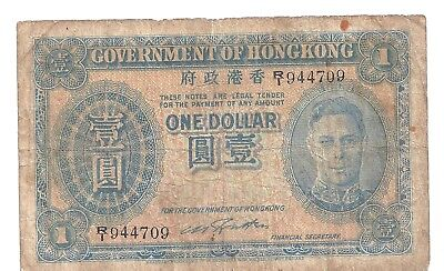 Government of Hong Kong one dollar no date (1945)  note