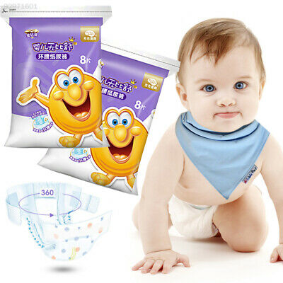 47F1 Leakproof Breathability Nappy Cover Pants Outdoor Newborn Diapers Toddler