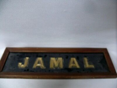 "Antique Original House Name Sign "" Jamal  ""  Framed Carved Timber Painted Gilt"