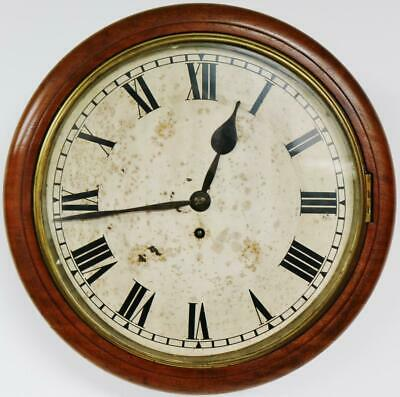 Antique English 8Day Mahogany Single Fusee Dial Wall Clock Station Kitchen Clock