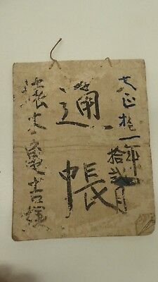 Old Japanese Hand Written Ww2 Era Note Book Handmade Parchment Cover Rice Paper