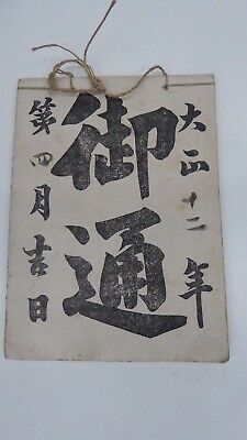 Old Japanese Hand Written Score Note Book Hand Made Parchment Cover Rice Paper