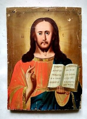 Antique Orthodox Icon Jesus Christ Russian Empire Hand Painted Board 25x18cm