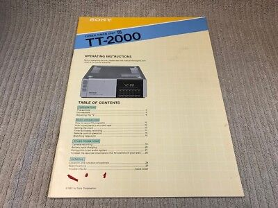 SONY TUNER TIMER UNIT TT-2000 OPERATING INSTRUCTIONS 1981 Free Shipping!!