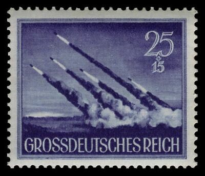 Germany RARE NAZI WW2 WWII WK2 STAMP V-1 V-2 vengeance weapon ROCKET ATTACK MNH