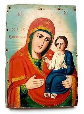 Rare Orthodox Icon Mother of God of Smolensk Rus. Emp. Wood Hand Painted 18x13cm
